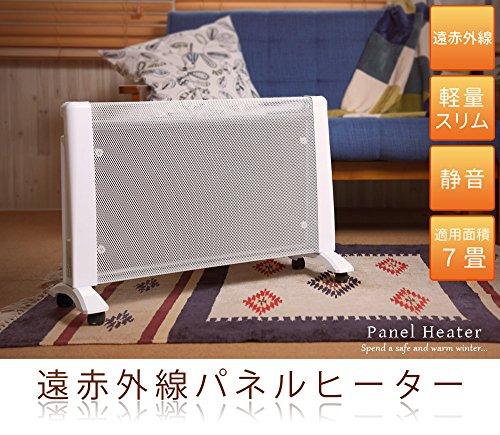 パネルヒーター推奨畳数:7畳【遠赤外線/約2.9㎏の軽量設計/ファンを使用せず、静音設計/転倒時自動OFF機能/温度過上昇防止安全装置】(サイズ:72(幅)×25(奥行)×48(高さ)cm)