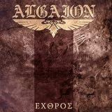 Exthros by Algaion