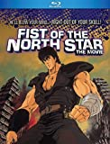 Fist of the North Star The Movie (Fist of the North Star The Movie) [Blu-ray]