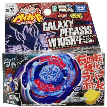 Takaratomy Beyblades #BB70 Metal Fusion W105R2F Galaxy Pegasis Battle Top Starter Set
