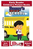 img - for Danny's First Day at School - Early Reader - Children's Picture Books book / textbook / text book