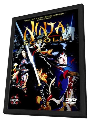 Amazon.com: Ninja Scroll - 11 x 17 Framed Movie Poster ...