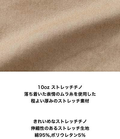 日本製 ストレッチ ジャスト レングス チノ ジーンズ デニム 「 スリム テーパード プレップ パンツ 」 ジャパンブルー JAPAN BLUE メンズ J6121J01