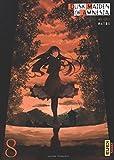 Dusk Maiden of Amnesia, Tome 8 :