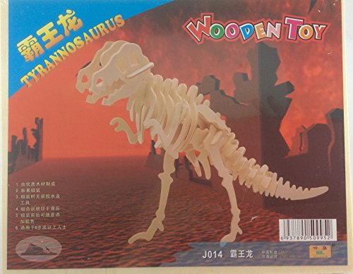 [Model 3-D Wooden Puzzle Tyrannosaurus (T-Rex) Children DIY Gift Educational Toy Boy Girl] (Car Costume Cardboard Box)