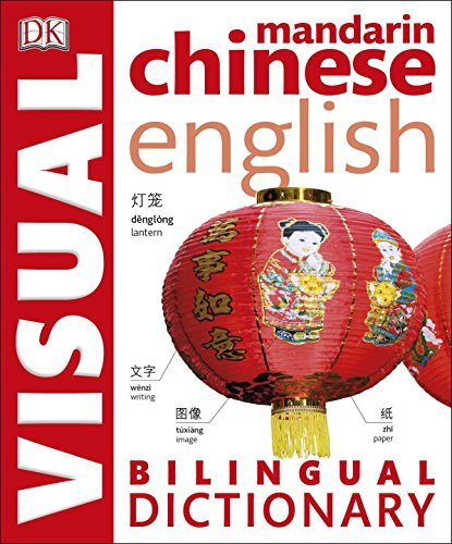 By DK - Mandarin Chinese English Bilingual Visual Dictionary (DK Visual D (Blg Rep) (2015-06-17) [Paperback] PDF