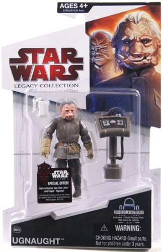 star wars carbon freeze chamber - 7