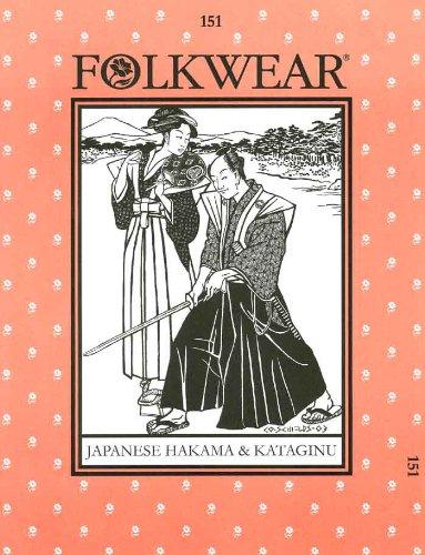 Amazon.com: Patterns - Folkwear #151 Japanese Hakama & Kataginu
