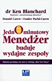 img - for Jednominutowy Menedzer buduje wydajne zespoly book / textbook / text book