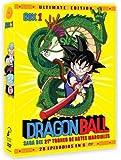 Dragon Ball - Box 1 [DVD]
