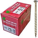ウイング ステンレスコーススレッド フレキ付 徳用箱入 4.3×65mm