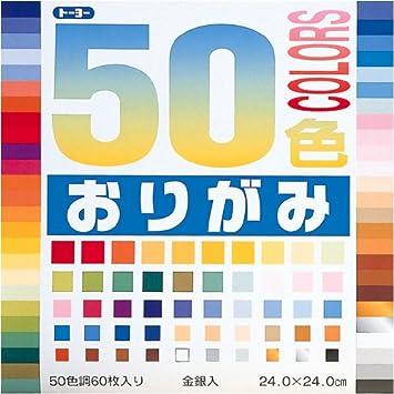 クリスマス 折り紙 折り紙 大きい : amazon.co.jp