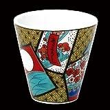 KUTANI YAKI(ware) Sake Cup Karuta