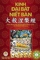 Kinh Dai Bat Niet Ban - Tap 1: Tu quyen 1 den quyen 10 - Ban in nam 2017 (Volume 1) (Vietnamese Edition)