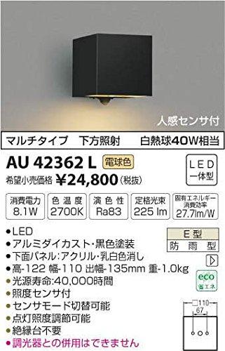 AU42362L 電球色LED人感センサ付アウトドアポーチ灯 B01GCAXQLG