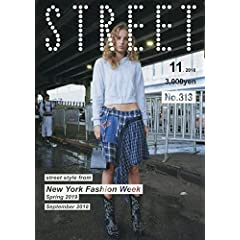 STREET 最新号 サムネイル