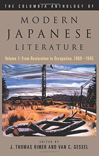 1: The Columbia Anthology of Modern Japanese Literature (Modern Asian Literature Series) by Columbia University Press