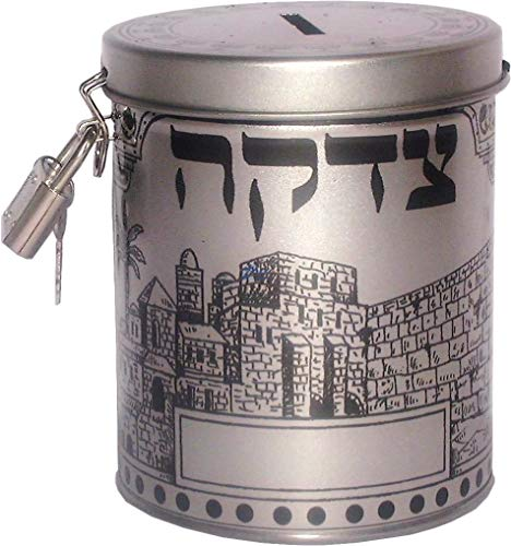 SNSArts & Judaica Beautiful Round Tzedakah Box 8.9x10.3cm, Min Qty Order 5 - The Price is for 5 pcs