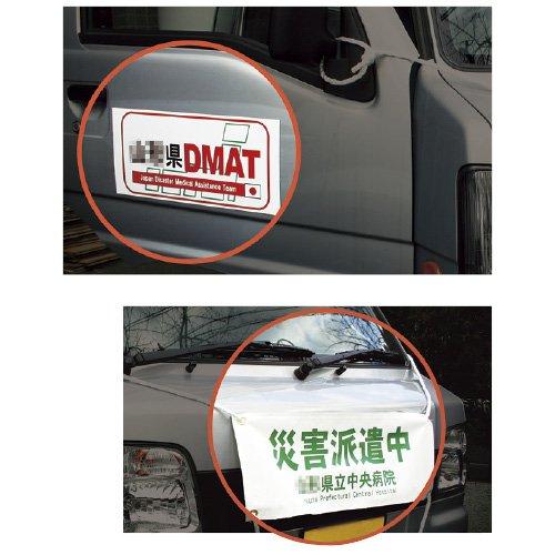 最適な材料 車両用マグネット(左右2枚組) 610-1004 610-1004 (24-3938-00) B01KDPQYCY【ナカネ】[1組単位] B01KDPQYCY, 株式会社空調服 直営店:979e82eb --- a0267596.xsph.ru