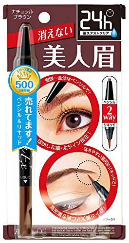 BCL Ex Water Eyebrow Lash, Strong Brown (Best Japanese Eyebrow Pencil)