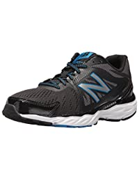 New Balance Men's M680v4 Running Shoe