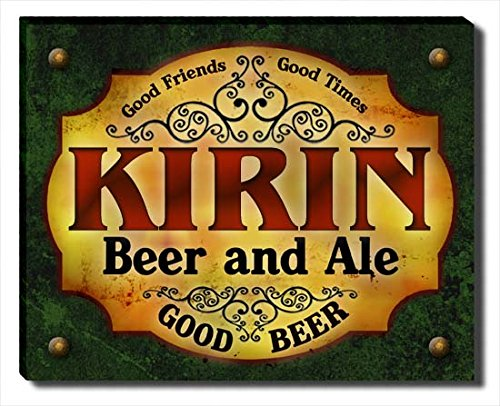 (ZuWEE Kirin's Beer and Ale Gallery Wrapped Canvas Print)