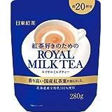 日東紅茶 ロイヤルミルクティー インスタント 280g