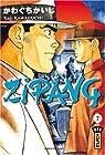 Zipang, tome 7 par Kawaguchi
