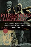 Purloined Letters, Mark Silver, 0824831888