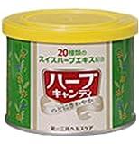 第一三共ヘルスケア ハーブキャンディ缶 160g