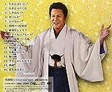 Ichiro Sakai - Sakai Ichiro Kashu Seikatsu 20 Shunen Kinen Best Album [Japan CD] TKCA-74344