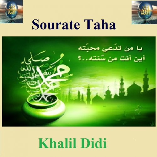 sourate taha mp3
