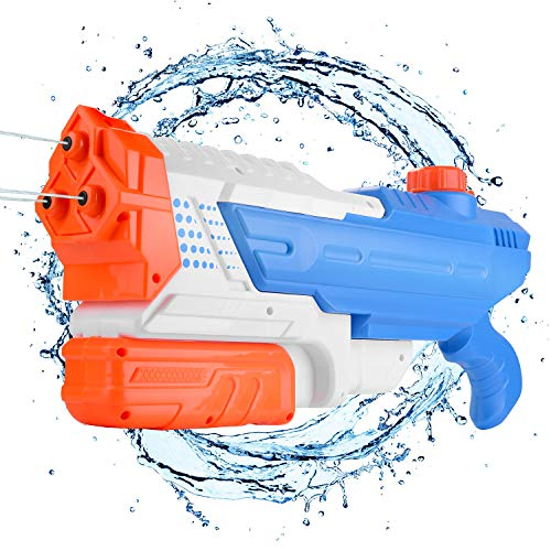 EarnM Water Gun Soaker Water Blaster 3 Nozzles High Capacity 1200CC Squirt Gun 32ft Water Pistol Water Fight Summer Toys Outdoor Swimming Pool Beach Water Toys for Kid&Adult ()