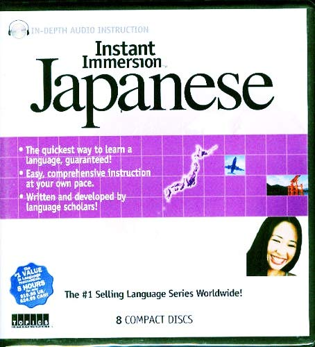 Learn to Speak Understand Japanese Language in Your car (8 Audio CDs) New