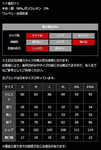 (カールカナイ ゴルフ) KarlKani GOLF 総柄 ストレッチ ロングパンツ 接触冷感 72KG1801 ブラック XXLサイズ