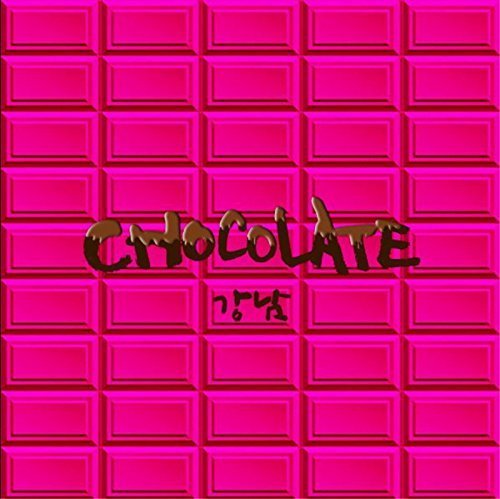 GANGNAM KANGNAM - Chocolate (1st Mini Album) CD + 20 Postcards