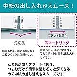 Kokuyo Campus Smart Ring Binder - B5 - 26 Rings