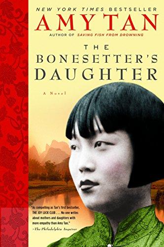 The Bonesetter's Daughter ()