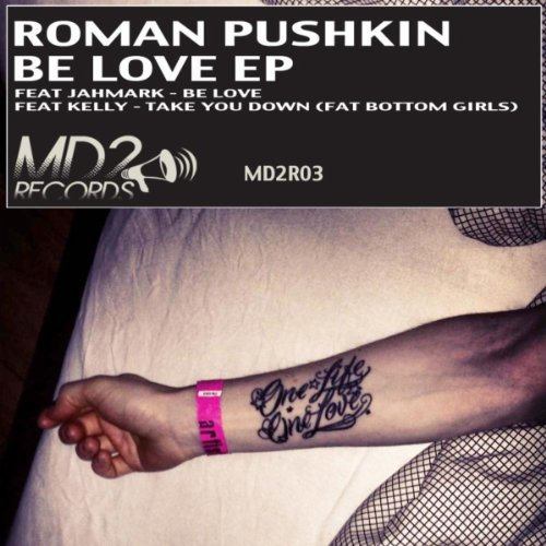 Take You Down (Fat Bottom Girls) (Radio Mix)