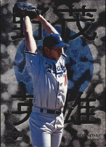 - 1996 Upper Deck Nomo Highlights #5 Hideo Nomo
