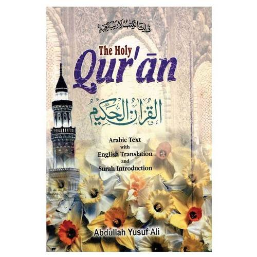 Download The Holy Quran: Arabic Text with English