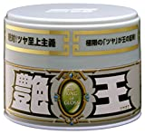 Soft99 Japan The King of Gloss Wax Coating for Light Color 300g #00175