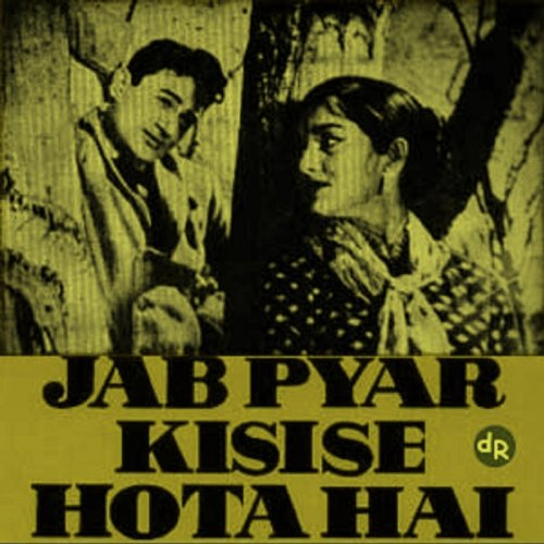 Jab Pyar Kisise Hota Hai (Bollywood Cinema) By Various
