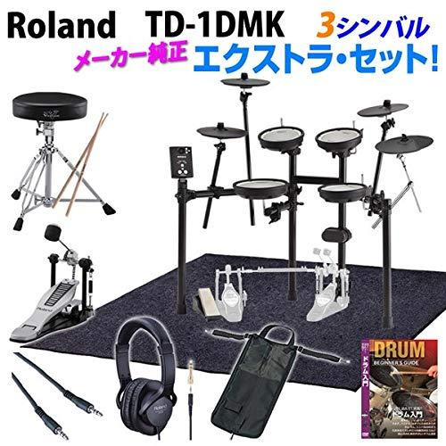 Roland《ローランド》 TD-1DMK 3-Cymbals Pure Extra Set【イケベオリジナルスターターセット】 B07QSDR1ZK