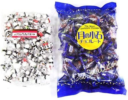 溶けにくいチョコセット C(月の小石チョコレート & パンダのチョコレートボール) おかしのマーチ