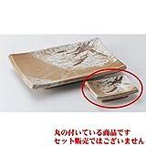 Grilled Fish Plate utw160-4-624 [3.7 x 2.7 x 1 inch] Japanece ceramic Kara Tsu pampas grass Chiyo Hisashi tableware