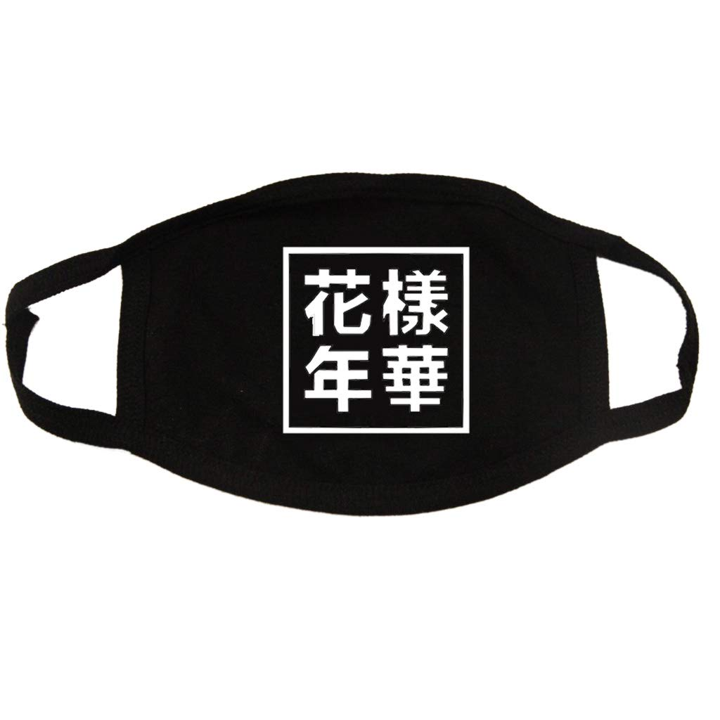 mgjyjy Mouth Masks, Letters Printed Cotton Half Face Twice Anti-Dust Respirator (Golden Years)