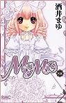 Momo, la petite diablesse, tome 7 par Sakai