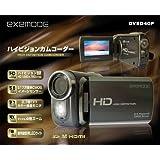 EXEMODE(エグゼモード)ハイビジョンカムコーダーDV5040F