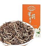 Cheap 200g Xiang Ya Jasmine Tea Wuyutai Chinese Natural Organic Flora Herbal Tea